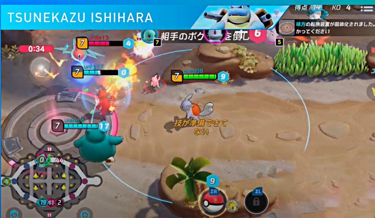 Pokémon-Unite-1